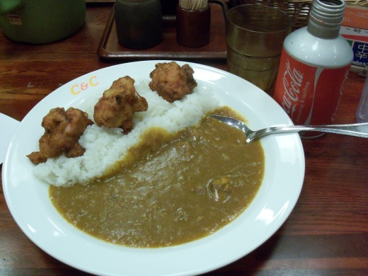 Coco's curry