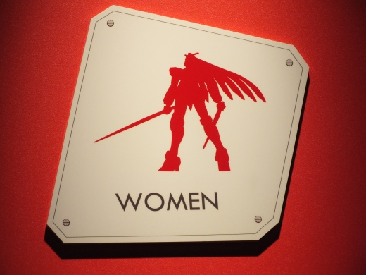 Gundam Bathroom Sign