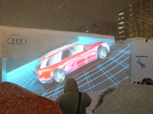 Audi Snow Quattro