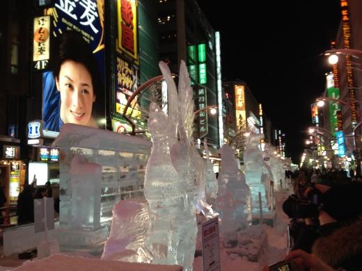 Yuki Matsuri Ice sculptures