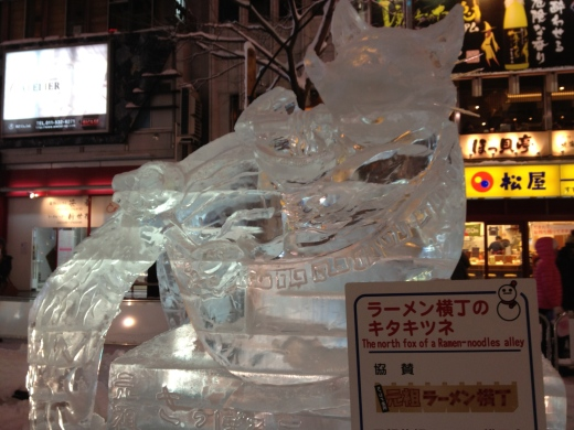 Ramen alley ice sculpture