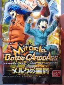 Miracle Card Ass