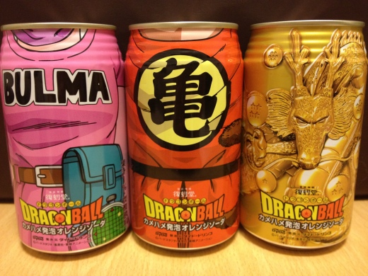 Dragonball Z Soda