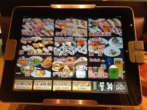 Rotating Sushi Menu