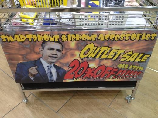 Obama selling phones