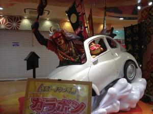 Yakuza's Ore Ore Sagi