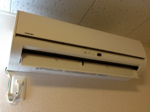 Japanese Air Conditioner