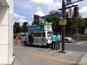 Campaign Van