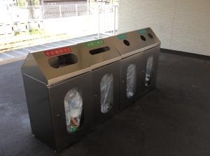Japanese public trash can