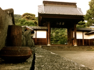 shrine bowl