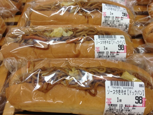 Yakisoba sandwich