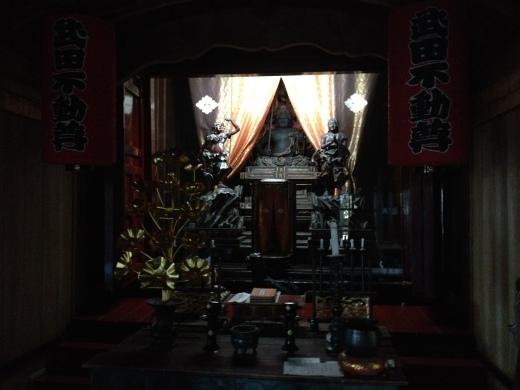 indoor altar