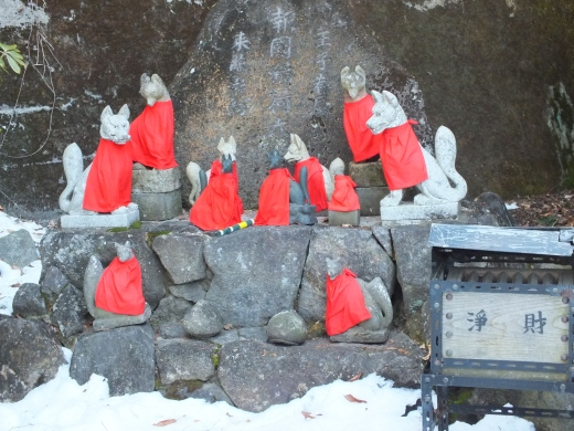 Inari trail 2