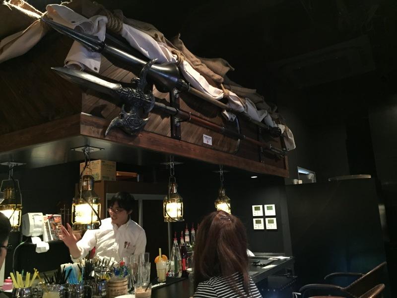 The Eorzea Cafe Bar