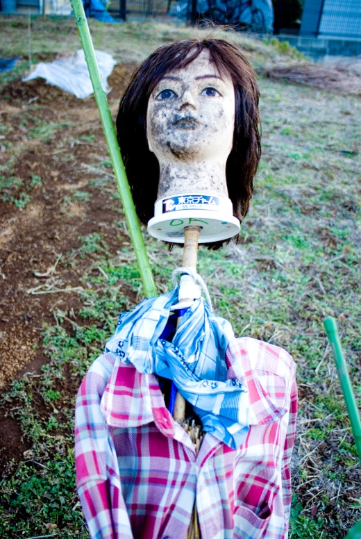 scary japanese scarecrow