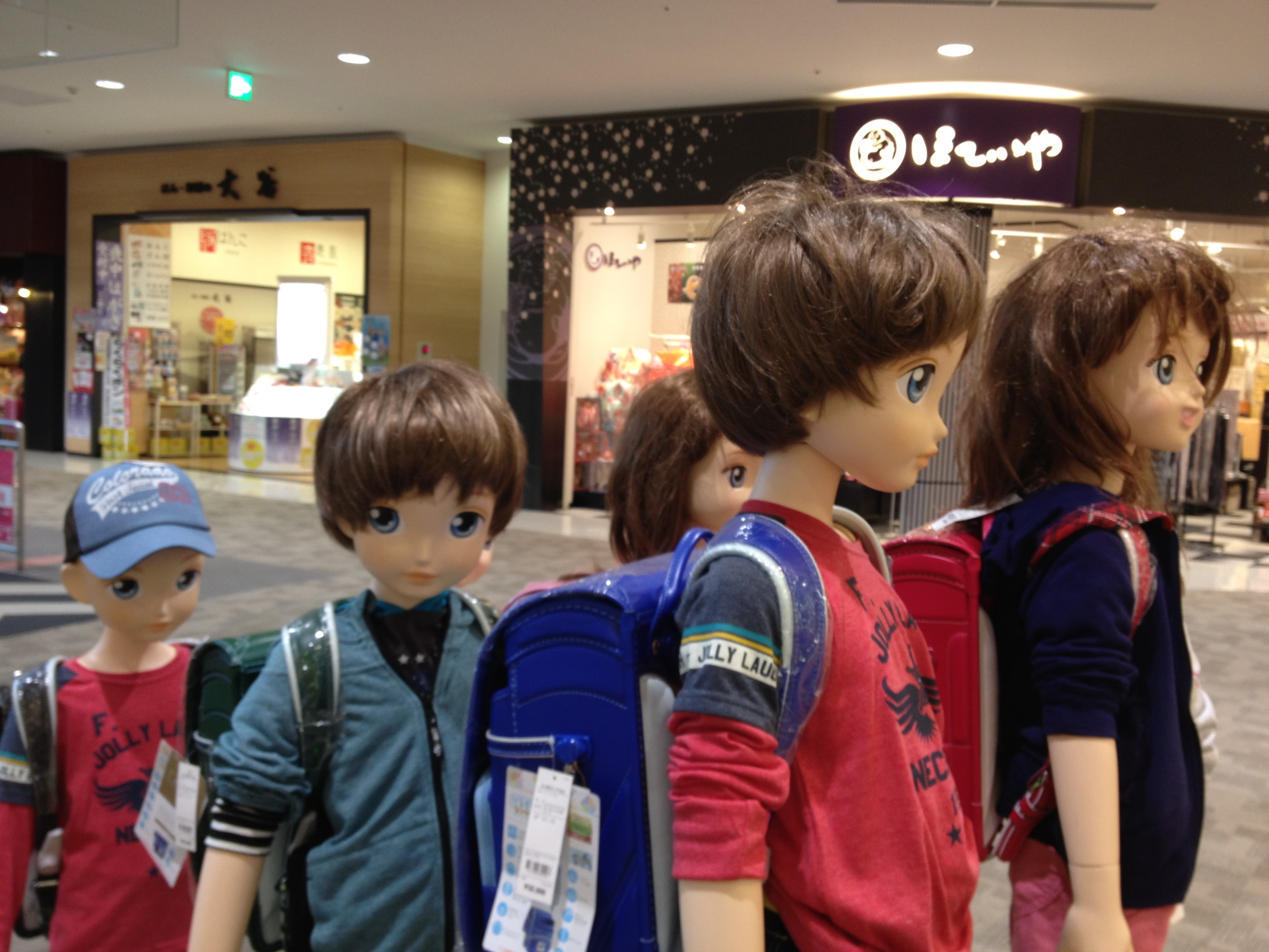 Scary japanese mannequins
