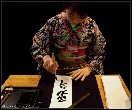 Traditional Japanese Shodo
