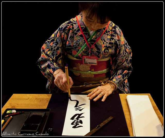 Traditional Japanese Shodo